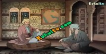 Matematik Hikayeleri – Cebir'in Mucidi El Harezmi