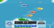 Ada yarışı toplama-çıkarma oyunu