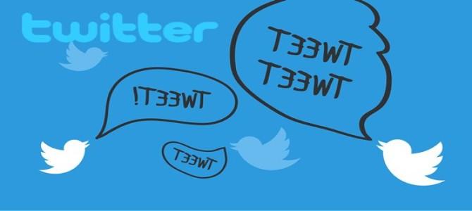 Twitter nedir nasıl giriş yapılır?