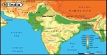 Hint Uygarlığı