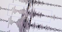 Deprem Dalgaları Konu Anlatımı