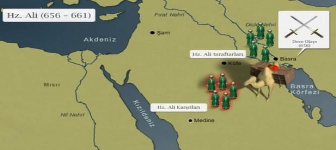 Hz. Ali Dönemi (656 – 661)