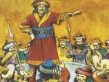 İlk Türk Devletlerinde Kültür ve Medeniyet