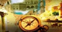 İslam Tarihi Kültür ve Medeniyeti