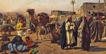 İslamiyetten Önce Arap Yarımadasının Durumu