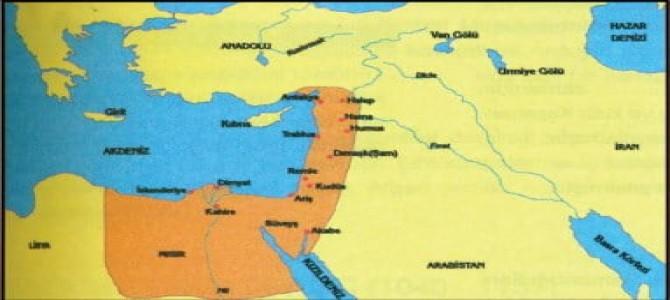 Tolunoğulları (868 – 905)