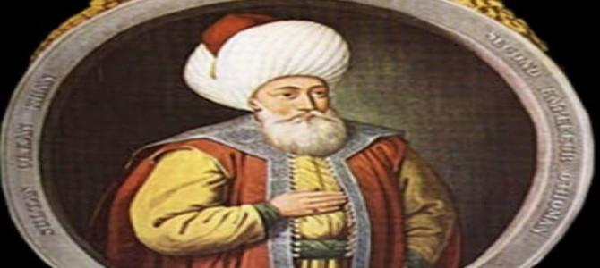Orhan Bey Dönemi (1324 – 1362)