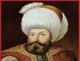 Osman Bey Dönemi (1281 – 1324)