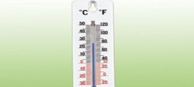 Termometre Çeşitleri ve Özellikleri