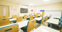 Özel Okul ve Üniversite Platformu Neredeoku.com Açıldı