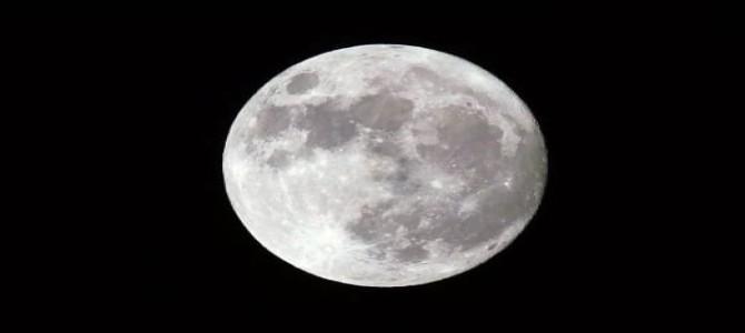 Ay'ın Yapısı ve Özellikleri 5. Sınıf