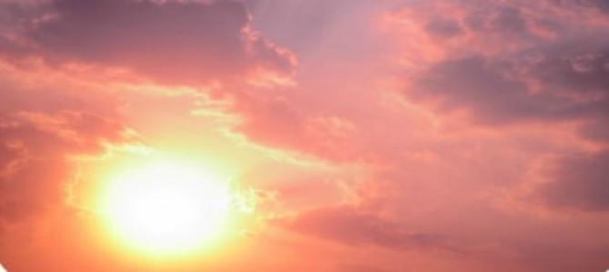 Güneş Sistemi ve Ötesi – Gök Cisimleri 7. Sınıf