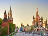 Rusya Genel Özellikleri Coğrafya Ayt